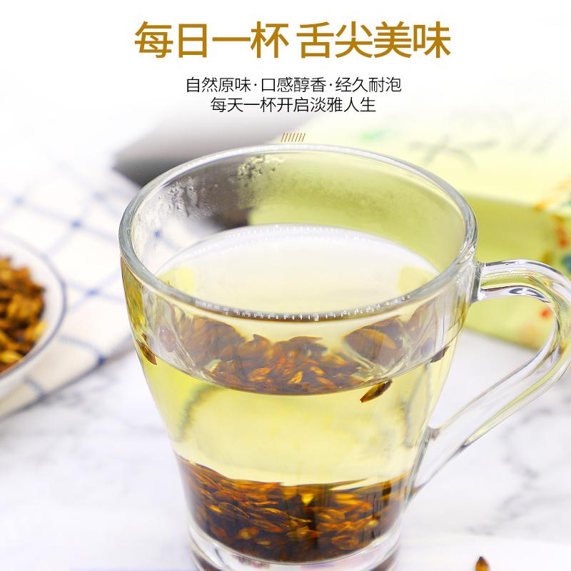 大麦茶养胃正品特级清香型饭店专用小袋装茶包可搭荞麦苦荞茶