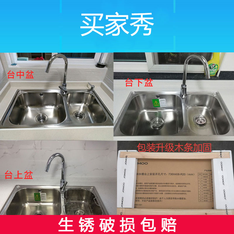 不锈钢厨房水槽双槽套餐厨房洗菜盆双槽洗碗池双槽洗菜池 304 九牧