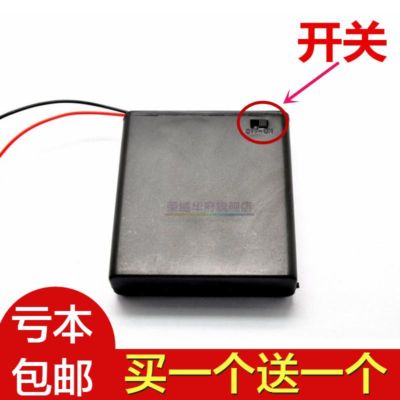 电池盒18650免焊接带开关塑料配件9v5号7号纽扣6F22盒子1/2/3/4节