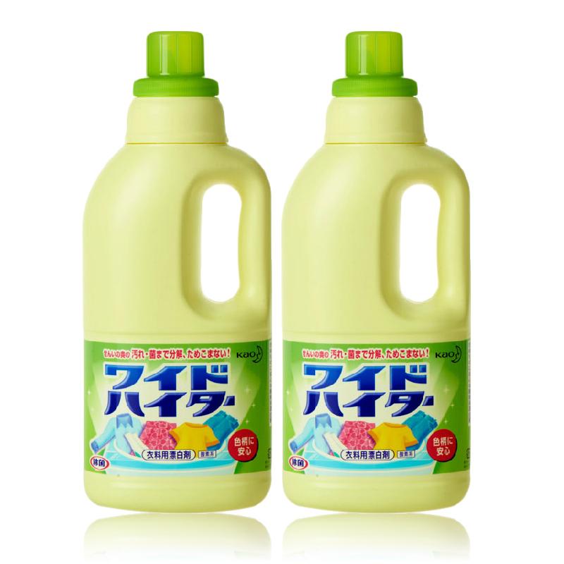 日本进口花王漂白剂彩漂去渍彩色白色衣物去黄漂白水1L*2