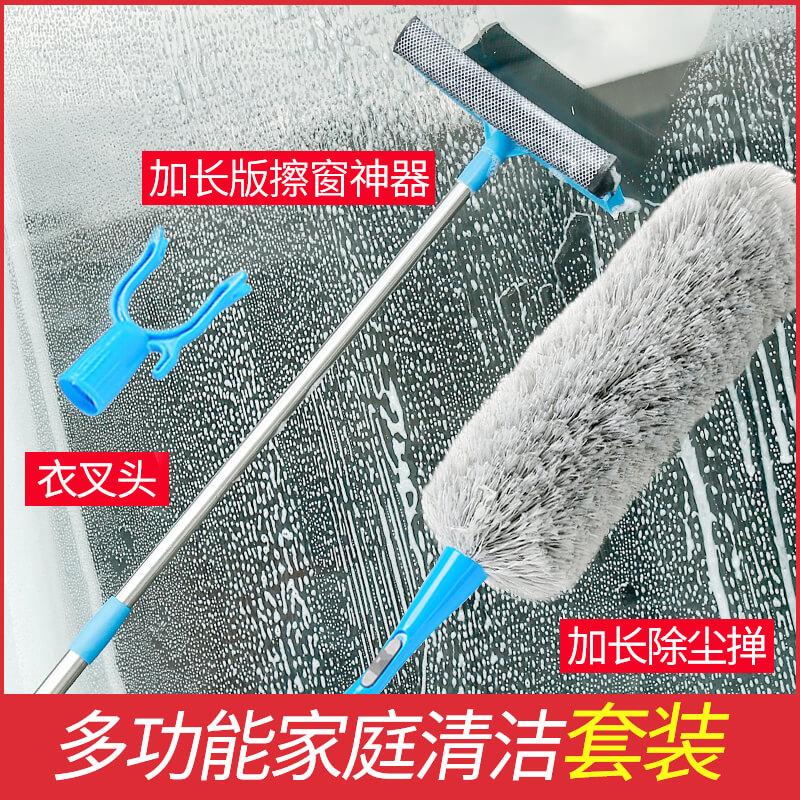 鸡毛掸子家用不掉毛除尘禅子家务清洁扫灰神器可伸缩毯子车用掸子