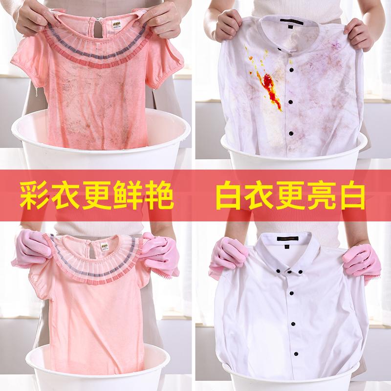 彩漂白剂彩色白色衣物去黄去渍增白洗衣专用漂泊粉还原去除剂家用