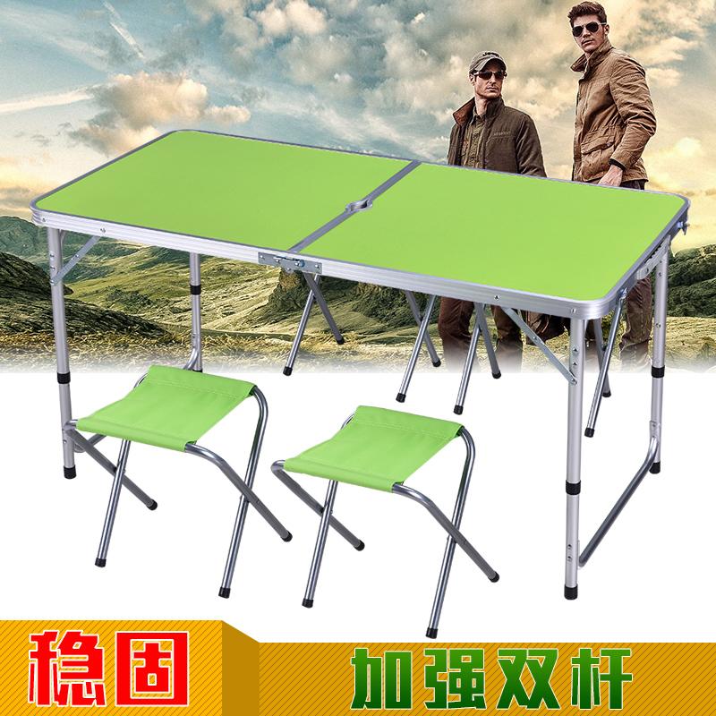 户外折叠桌摆摊桌地摊桌椅便携可家用吃饭餐桌烧烤广告宣传小桌子