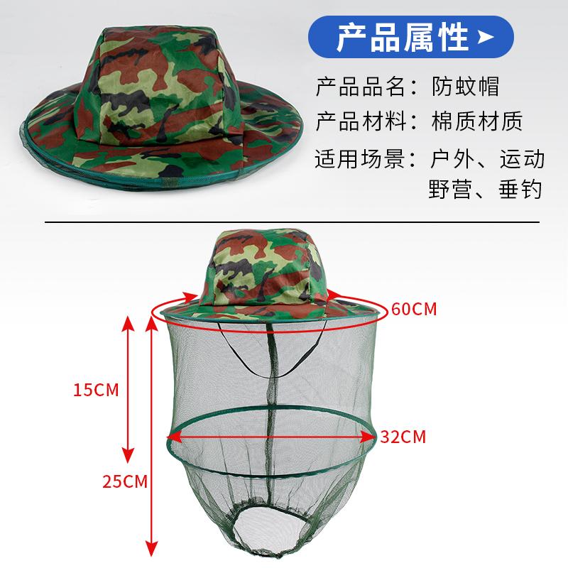 钓鱼帽防蚊帽子防晒帽防养蜂帽户外男士垂钓遮阳帽夏季遮脸防虫帽