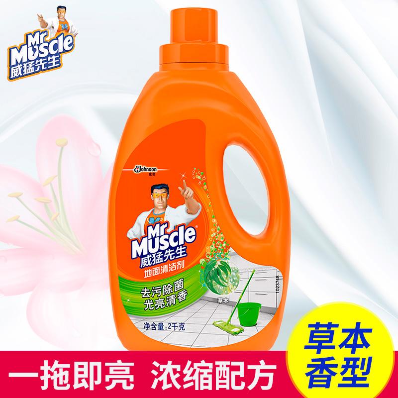 威猛先生瓷磚地磚地板強力清潔劑去汙漬保養有效除菌家用草本香型