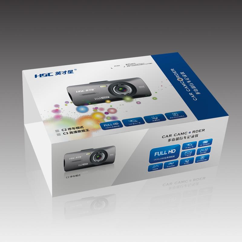 英才星 行车记录仪停车监控模式1080P高清镜头行车记录仪 包邮