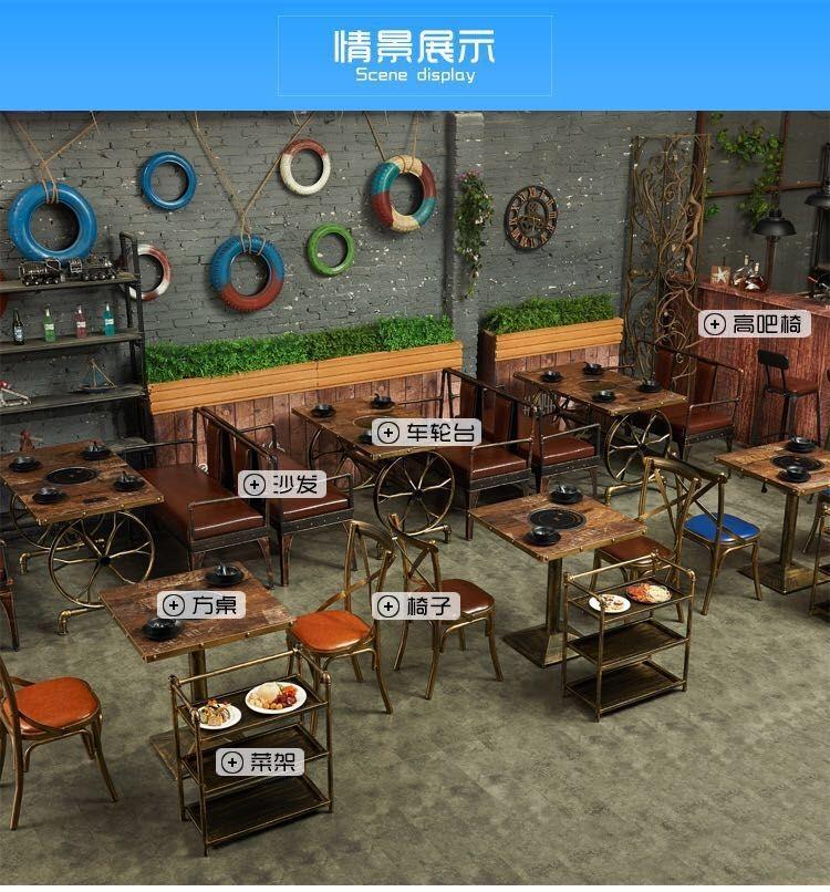 定制咖啡厅桌椅卡座沙发 火锅店披萨汉堡奶茶店卡座沙发桌椅组合