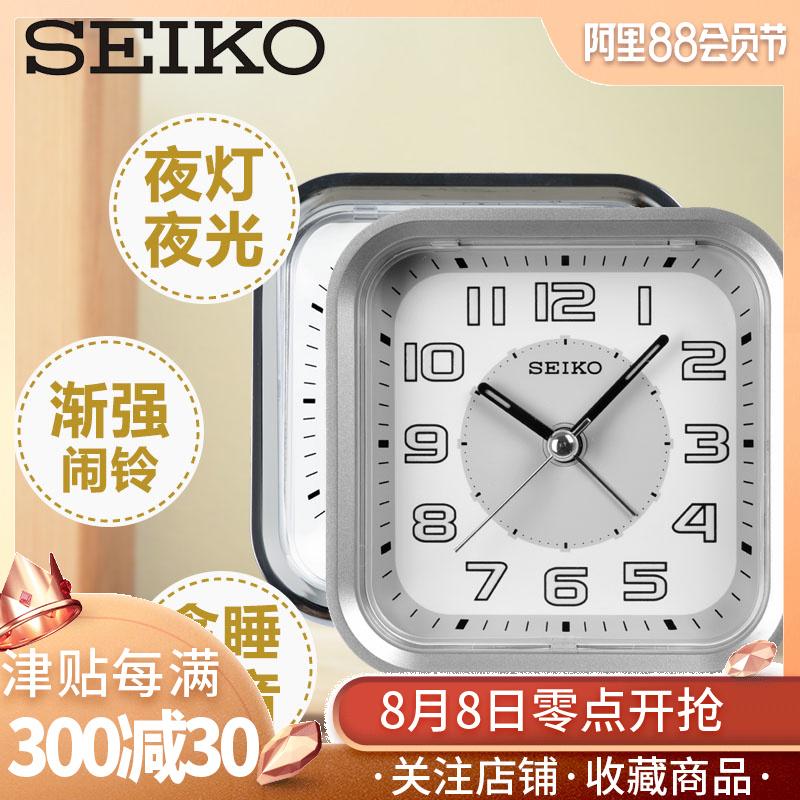 新品日本精工SEIKO鬧鐘 夜燈貪睡夜光靜音時尚簡約石英漸強音鬧錶