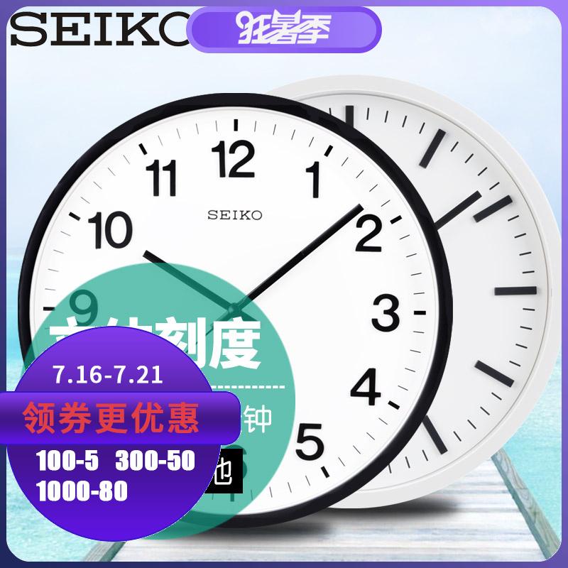 SEIKO日本精工 12英寸靜音掛鐘 清新簡約臥室客廳辦公室石英掛錶