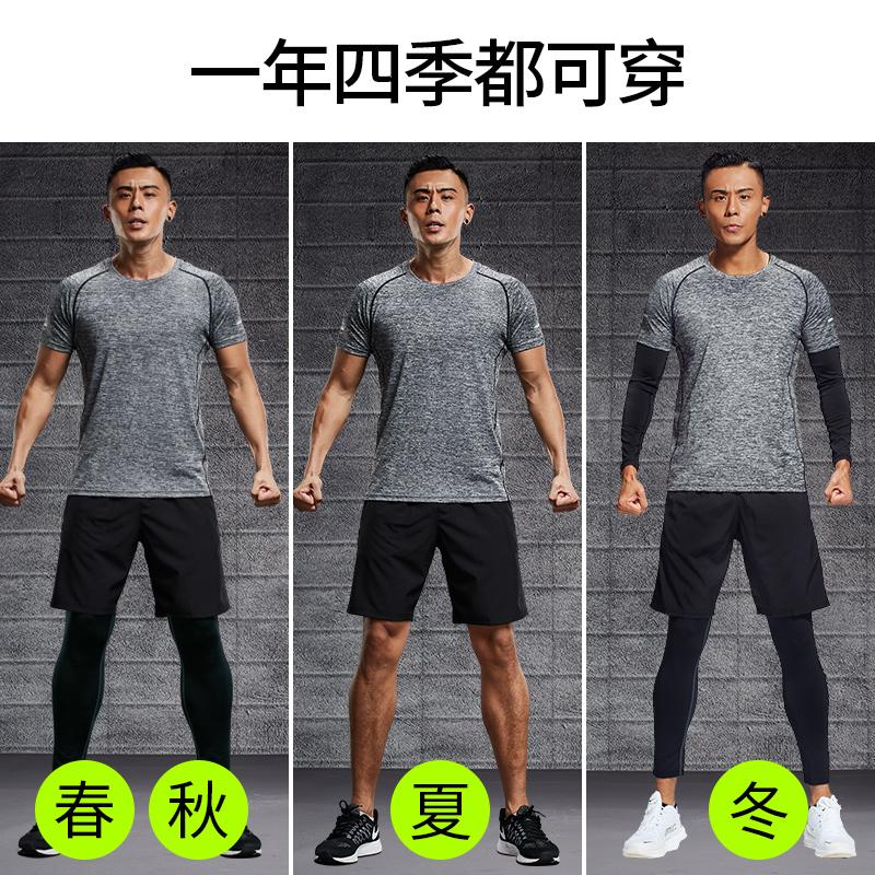 速干运动套装男春秋冬季健身房晨跑跑步服户外夏季宽松衣服装休闲