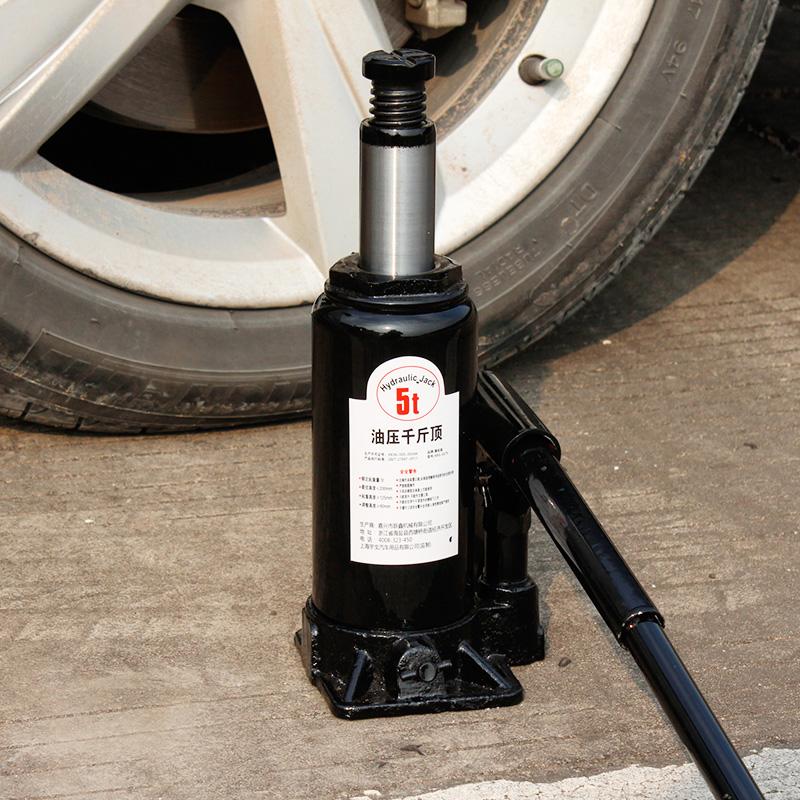 千斤顶液压小汽车用轿车3吨立式油压千金顶车载换胎神器车用工具