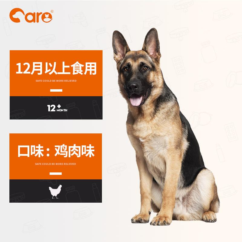 好主人犬场狗粮 金毛拉布拉多泰迪成犬专用粮13.8kg大中小通用型优惠券