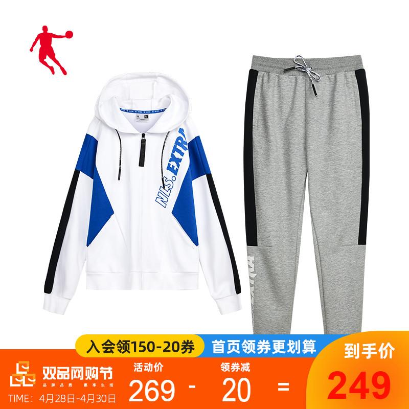 乔丹女运动套装春秋新款服饰跑步运动服卫衣长裤两件套装女士外套