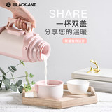 Black ants mug large capacity portable outdoor glass thermos baby girl baby out water bottles 1000ml