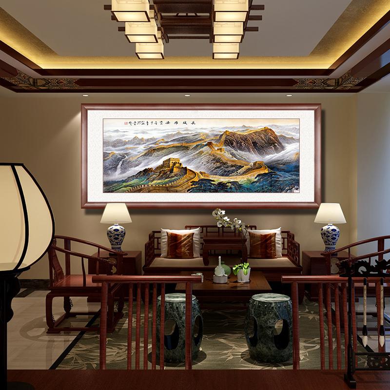 萬里長城畫靠山圖長城雄姿招財風水手繪國畫辦公室中式客廳山水畫