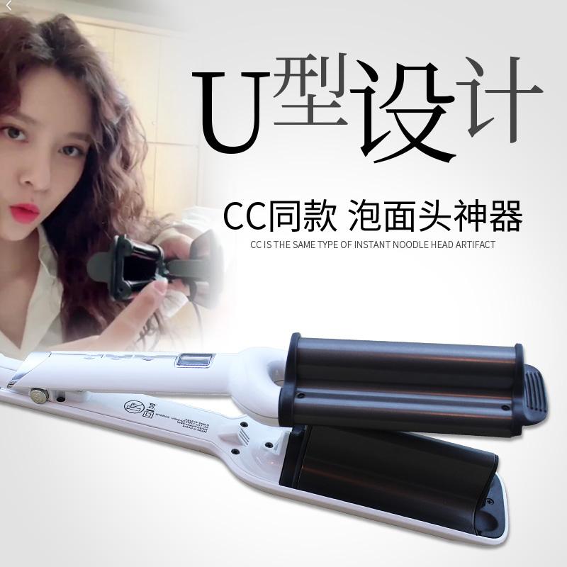 罗曼ADG韩国泡面头蛋卷棒负离子卷发器U型水波纹大卷烫发器不伤发