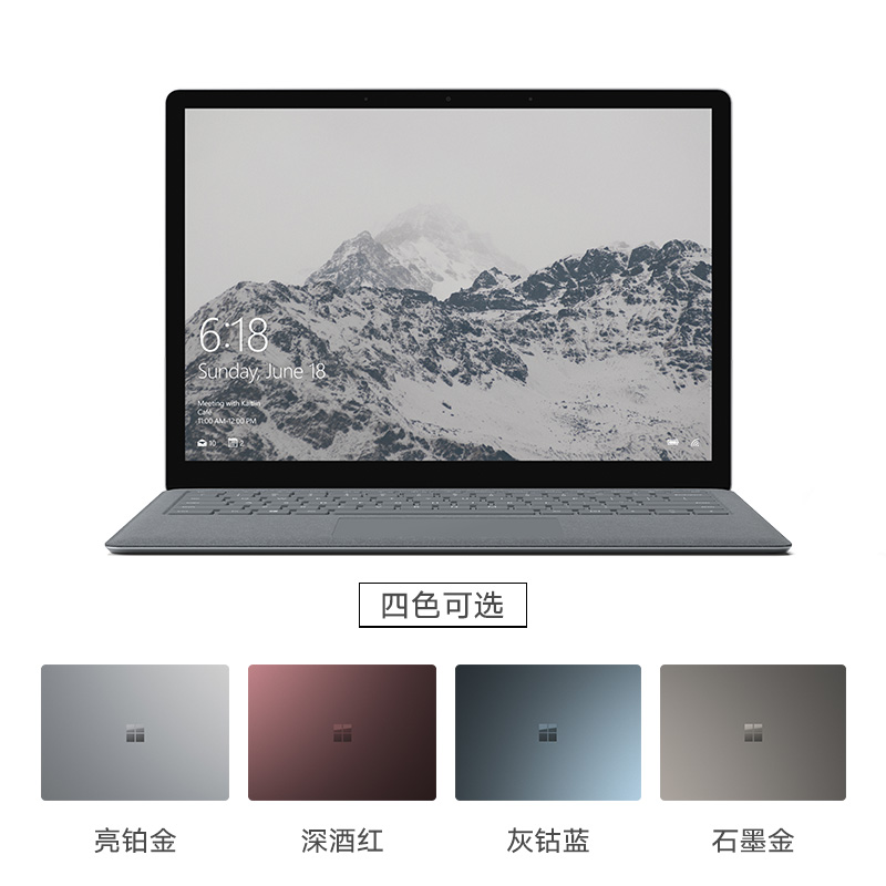 2 I7Laptop 笔记本电脑 256G 8G i5 Laptop Surface 微软 Microsoft