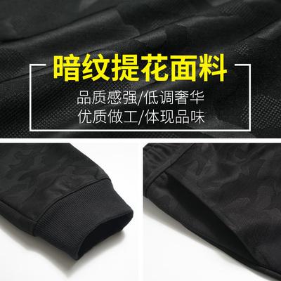 迷彩裤男士裤子男韩版潮流春秋运动裤男裤子小脚裤哈伦裤男休闲裤
