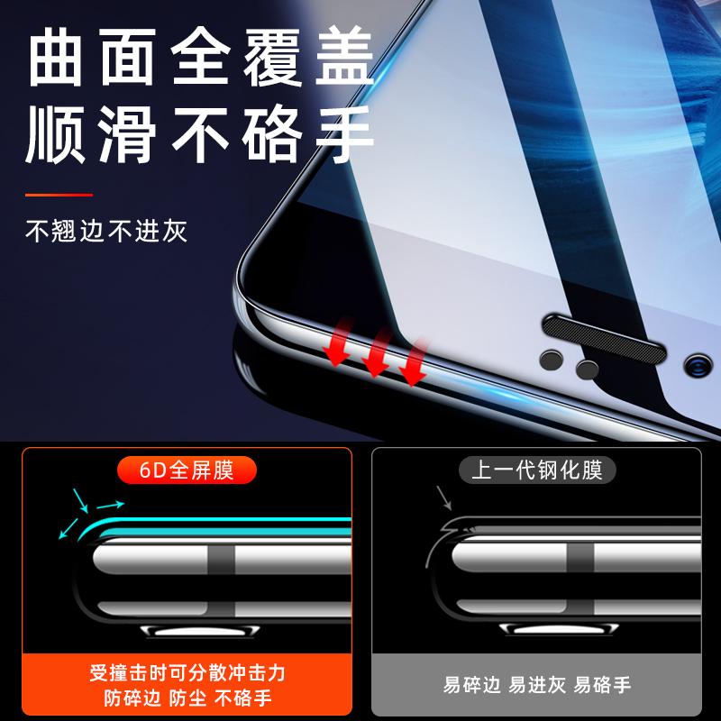 赛士凯苹果7plus钢化膜iphone6/6s/plus抗蓝光8全屏覆盖8plus手机膜i7高清玻璃6s防指纹6splus手机贴膜七八p