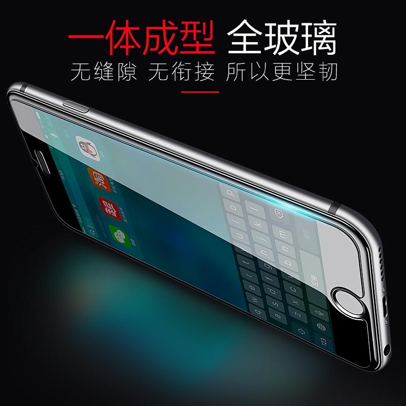 【特惠3片装】iPhone6钢化膜6s苹果6plus抗蓝光6D全屏覆盖6p手机贴膜玻璃水凝高清防爆全包边防指纹保护六4.7