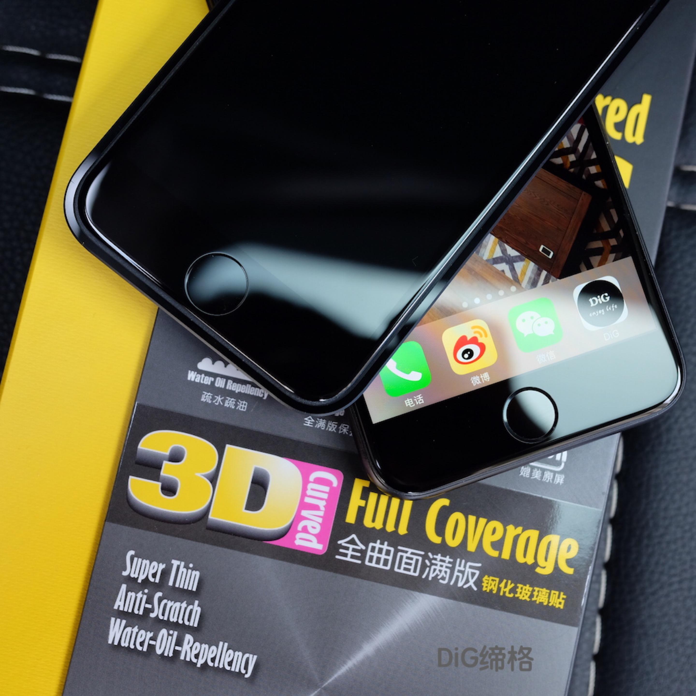 hoda好貼 3D全曲面滿版 鋼化玻璃膜0.33mm iPhone8/7/6s/Plus