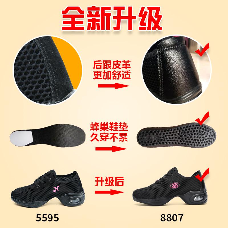 牛霸道舞蹈鞋广场舞鞋跳舞鞋成人女士软底运动鞋夏季中跟舞鞋5595