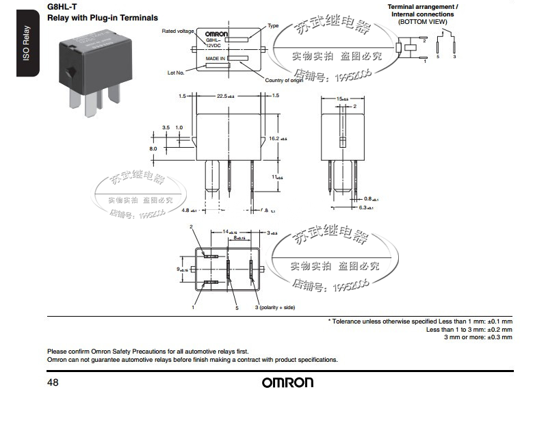 omron relay wiring diagram g8hl h71  schematic wiring