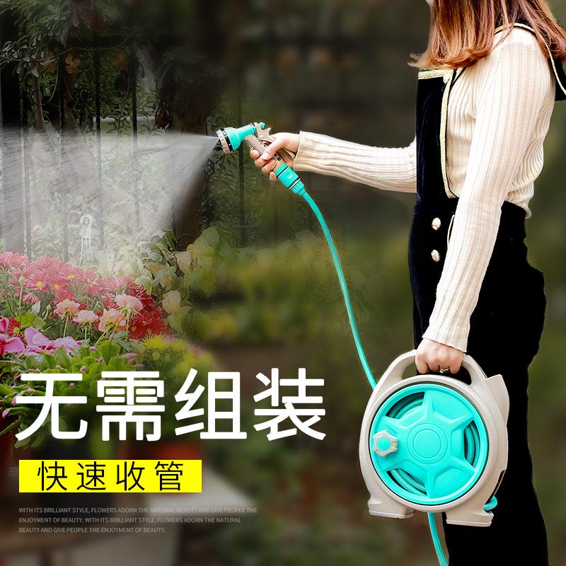浇花神器 洗车水枪喷头水管软管高压水抢家用园艺浇水收纳架套装
