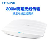 TP-Link TL-CPE230 elevator monitoring wireless bridge set a pair of 100 meters HD video transmission