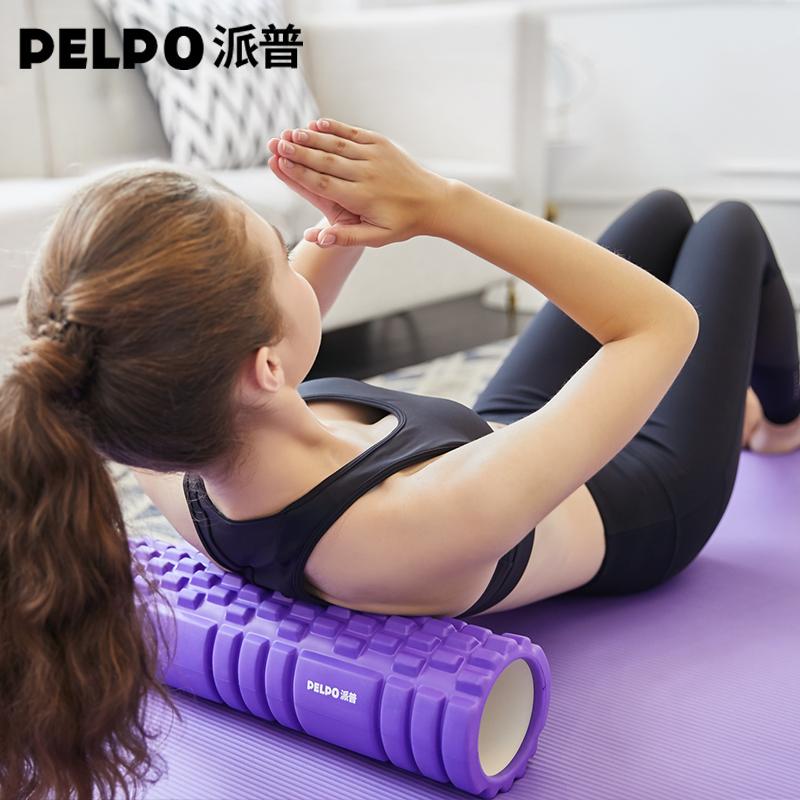 派普泡沫滚轴健身按摩肌肉放松瑜伽瑜伽柱琅琊滚筒瘦腿泡棉轴