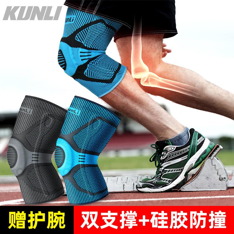 护膝运动男女膝盖护套半月板护腿漆夏季薄款专业跑步健身篮球护膝