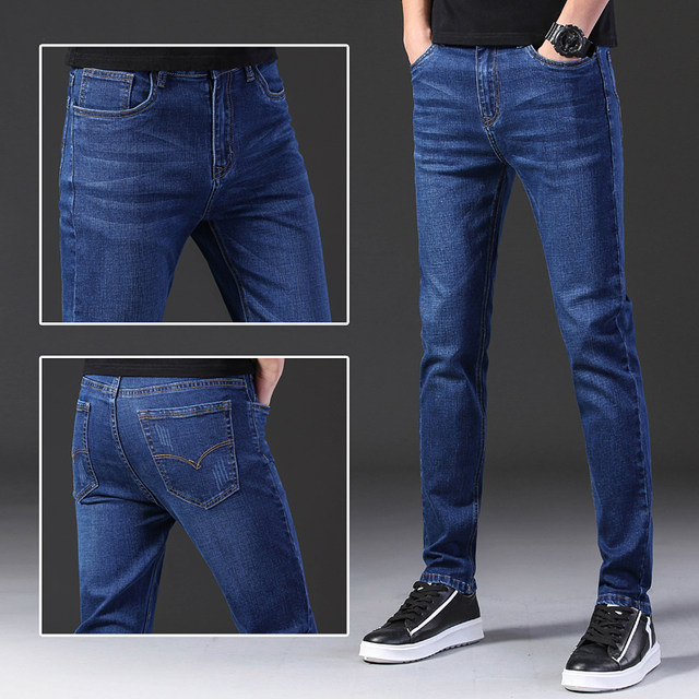 Fall/winter new men's blue slim jeans men's straight stretch casual plus cashmere cow trousers washed trousers