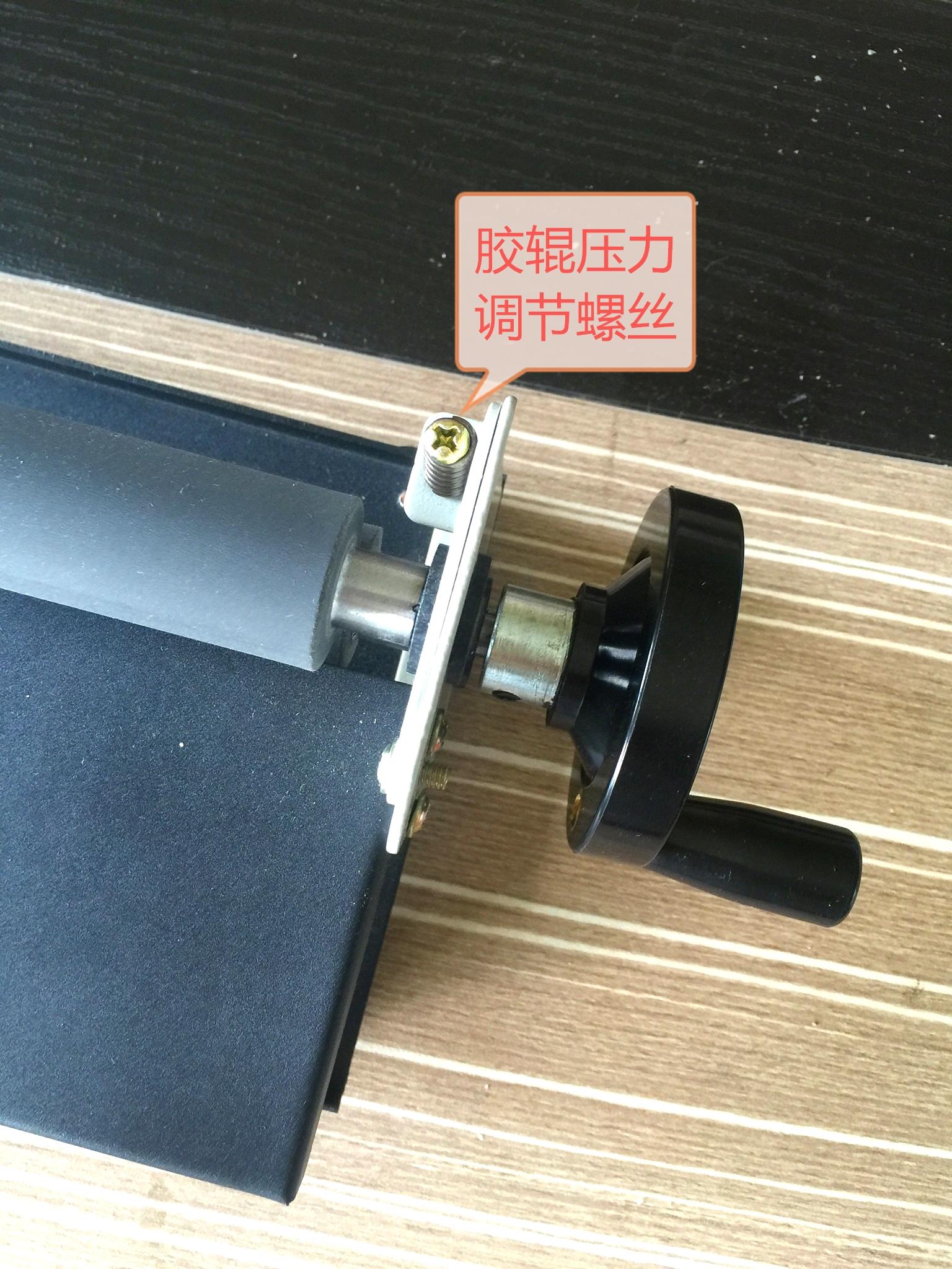 包邮A3便携式手动冷裱机14寸 360MM手摇式 桌面轻便型 操作简单