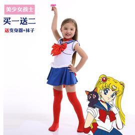 儿童节月野兔美少女战士服装儿童cos服水冰月裙子套装表演出衣服
