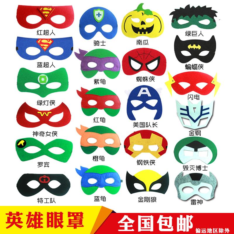 兒童cos忍者神龜神奇女俠金剛狼綠巨人蜘蛛俠超人鋼鐵俠眼罩道具