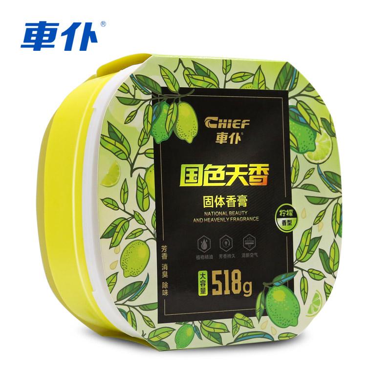 车仆 车载固体香膏 香薰 518g 天猫优惠券折后¥14.9包邮(¥19.9-5)多种香型可选