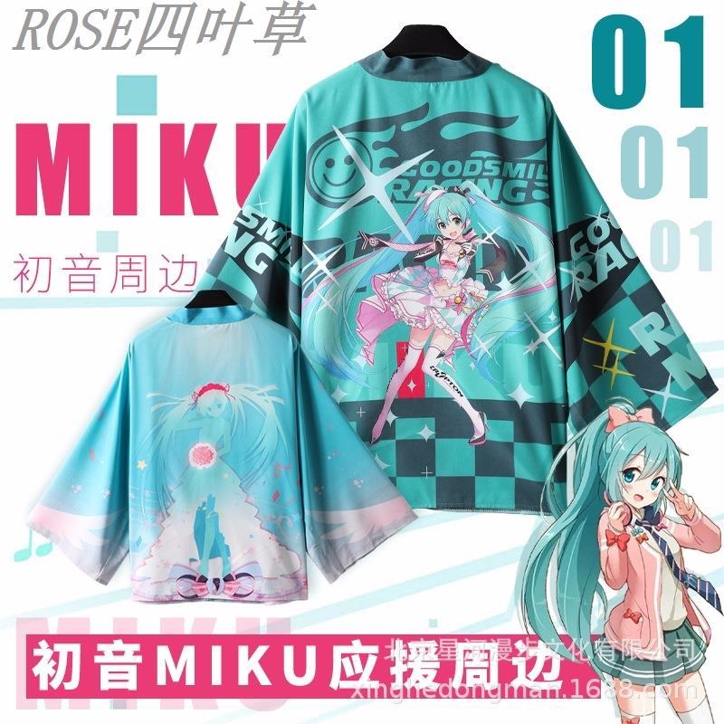 Miku初音花嫁未来赛车娘周边 动漫二次元衣服应援羽织学生日常外套