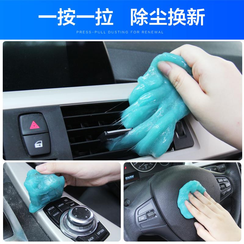 藍帥 汽車清潔軟膠 2.29元包郵