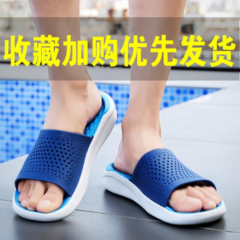 一字拖鞋男潮流韩版洞洞鞋男凉鞋防滑个性外穿沙滩鞋男士拖鞋夏季