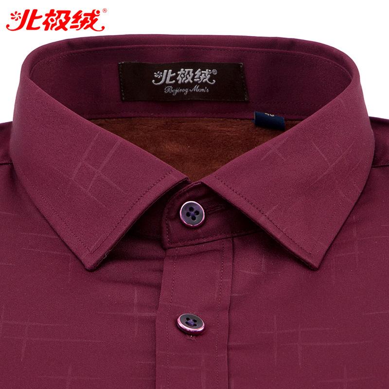 北极绒男保暖衬衫加绒加厚酒红纯色本命年商务休闲印花青中年衬衣