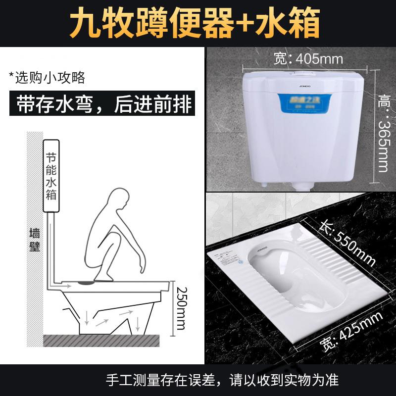 九牧冲水箱卫生间厕所蹲便器用家用抽水马桶配件蹲坑水件高压