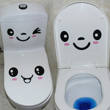 Removable smiley toilet stickers toilet waterproof stickers toilet bathroom tile wall stickers