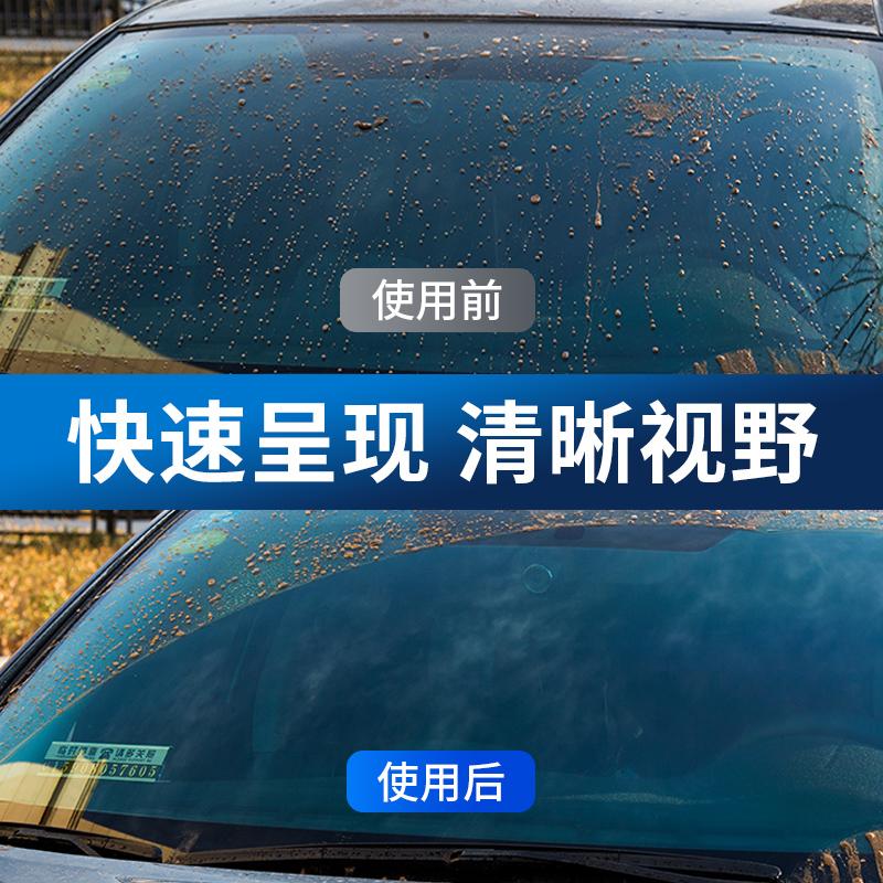 冬天雨刮水添加剂 10 度正品强力去污液 25 汽车用玻璃水冬季防冻型