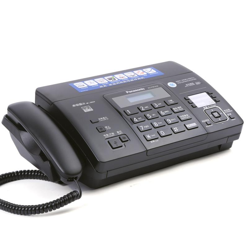 原装正品松下KX-FT872CN热敏中文传真机 /松下全国联保家用商用话筒panasonic传真机超862CN
