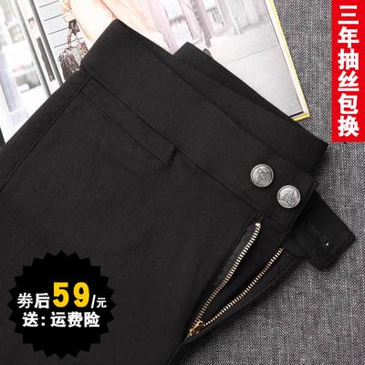魔术黑色打底裤女裤子外穿夏季2019新款九分显瘦夏天小脚铅笔薄款 - 图0