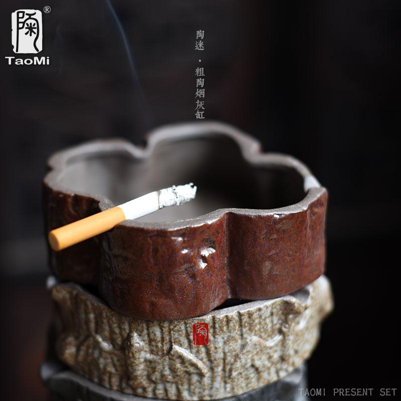 陶迷创意烟灰缸花盆陶瓷家居摆件配件粗陶复古日式简约个性烟缸