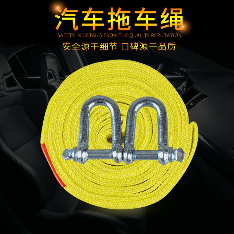 吨牵引绳强力车用拉车绳捆绑带 5 米 5 越野车拖车带 汽车拖车绳加厚