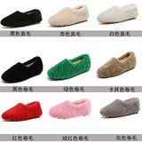 Red net volume increased lamb fur shoes Peas shoes casual shoes within a month of plush winter outer wear flat shoes women