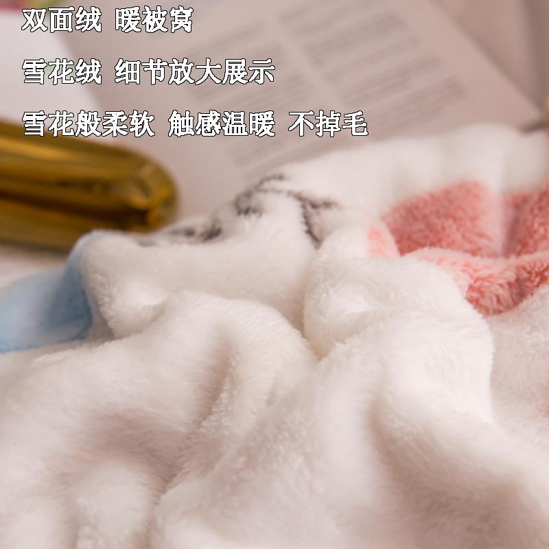 加厚珊瑚绒四件套法兰绒双面绒被套冬季水晶法莱绒床单床上三件套