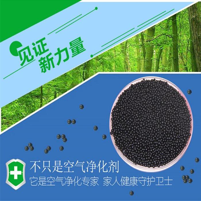 新房吸除甲醛净化魔豆家用室内去甲醛活性炭碳包去除味剂神器竹炭